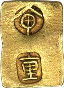 ½ Shu (Koshu) – reverse