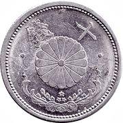 10 Sen - Shōwa -  obverse