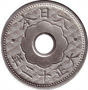 10 Sen - Taisho -  obverse