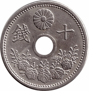 10 Sen - Taisho -  reverse