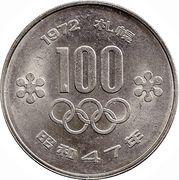 100 Yen - Shōwa (Olympics) -  reverse