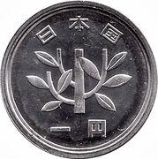 1 Yen - Heisei -  obverse