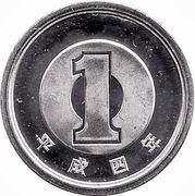 1 Yen - Heisei -  reverse