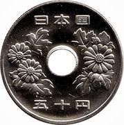 50 Yen - Heisei -  obverse