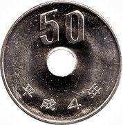 50 Yen - Heisei -  reverse