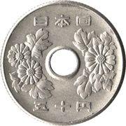 50 Yen - Shōwa -  obverse