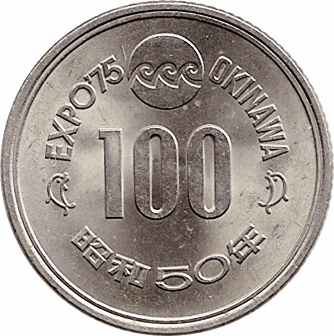 1975 Japan 100 Yen