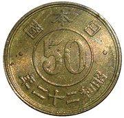 50 Sen - Shōwa -  obverse