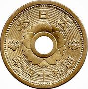 10 Sen - Shōwa -  reverse