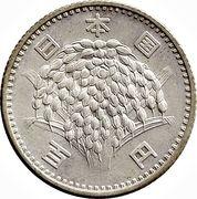 100 Yen - Shōwa -  obverse