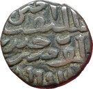 1 Tanka - Hussain Shah (Jaunpur) – obverse