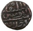 32 rati - Muhammad Shah – reverse