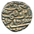 1 Tanka - Nasir al-Din Mahmud Shah 844-861 AH (1440–1457 AD) – reverse