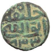½ Tanka - Shams-ud-din Ibrahim Shah (Jaunpur) – obverse