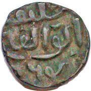 ½ Tanka - Nasir Al-Din Mahmud Shah – obverse