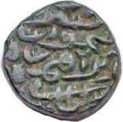 ½ Tanka - Nasir Al-Din Mahmud Shah – reverse