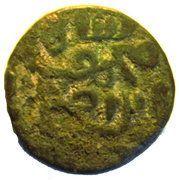½ Tanka  - Nasir al-Din Mahmud Shah (AH843-863 1440-1458AD) – obverse