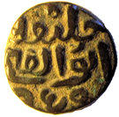 ½ Tanka  - Nasir al-Din Mahmud Shah (AH843-863 1440-1458AD) – reverse