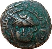 Dirham - Mu'izz al-Din Sanjar Shah – obverse