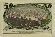 50 Pfennig (Spielvereinigung Jena 08) – reverse