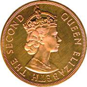 1/12 Shilling - Elizabeth II (Charles II) Proof mule – obverse