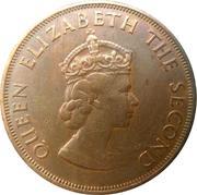 1/12 Shilling - Elizabeth II (1st portrait; Charles II) – obverse