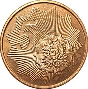 5 Cent – reverse