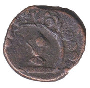 1 Paisa - Gopal Singh (Jhabua) – obverse