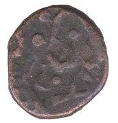 1 Paisa - Gopal Singh (Jhabua) – reverse