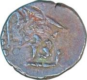 Paisa - Gopal Singh (Jhabua) – reverse