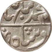 1 Rupee - Old Madan Shahi - Jhalawar – obverse