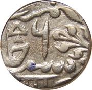 1 Rupee - Old Madan Shahi - Jhalawar – reverse