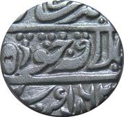 1 Rupee - Victoria (Jodhpur Feudatory Kuchaman) – reverse