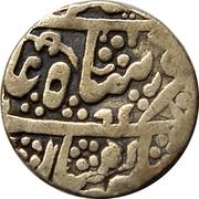1 Rupee - Shah Alam II (Jodhpur Feudatory Kuchaman) – obverse
