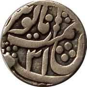 1 Rupee - Shah Alam II (Jodhpur Feudatory Kuchaman) – reverse