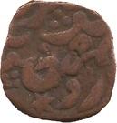 1 Takka - Anonymous (Pali Mint) – reverse