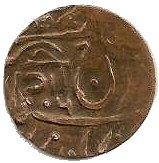 ¼ Anna - George VI [Umaid Singh] – obverse