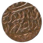 ¼ Anna - George VI [Umaid Singh] – reverse