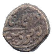 1 Takka - Takhat Singh (AH1259-1290 / VS1900-1930 / 1843-1873AD) – obverse