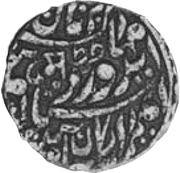½ Anna - Edward VII [Sardar Singh] – obverse