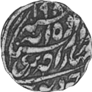 ½ Anna - Edward VII [Sardar Singh] – reverse