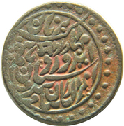 ½ Anna - Sardar Singh – reverse
