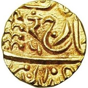 1 Mohur - George VI [Umaid Singh] – obverse