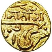 1 Mohur - George VI [Umaid Singh] – reverse