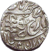 1 Rupee - George V [Umaid Singh] – obverse