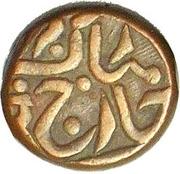 ¼ Anna -George VI [Umaid Singh] – obverse