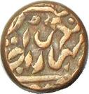 ¼ Anna -George VI [Umaid Singh] – reverse