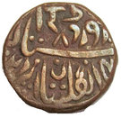 ¼ Anna - Edward VIII (Umaid Singh) – obverse