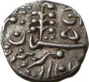 ⅛ Rupee - George V [Umaid Singh] – obverse