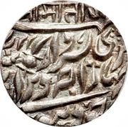 ¼ Rupee - Victoria [Sardar Singh] – reverse